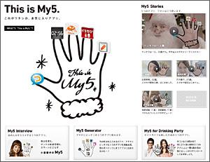 ThisisMY5.jpg