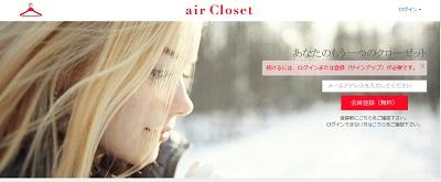 air00.jpg
