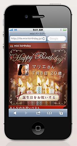 blog20120319.jpg