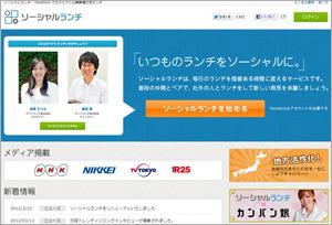 blog20120424.jpg