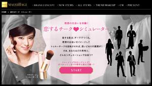 blog20130305.jpg