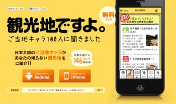 blog20131002.jpg