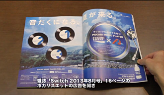 blog_1105_03.jpg