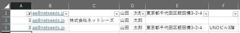 chofuku2.jpg