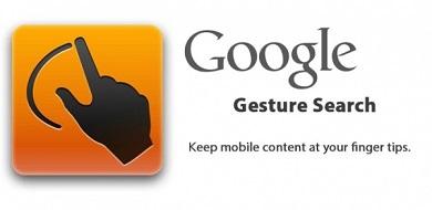 google-gesture02.jpg