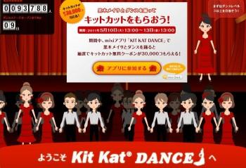 kitkat_top-e1304157629687.jpg