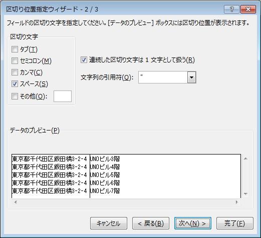kugiri3.jpg