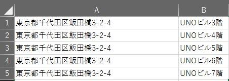 kugiri5.jpg