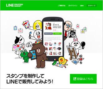 line.jpg