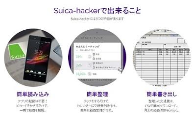 suicahacker2.jpg