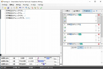 writer5.jpg